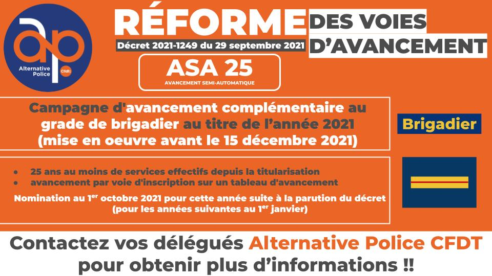 Campagne d'avancement Brigadier 2021 : ASA 25