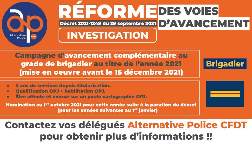 Campagne d'avancement Brigadier 2021 : Filière investigation