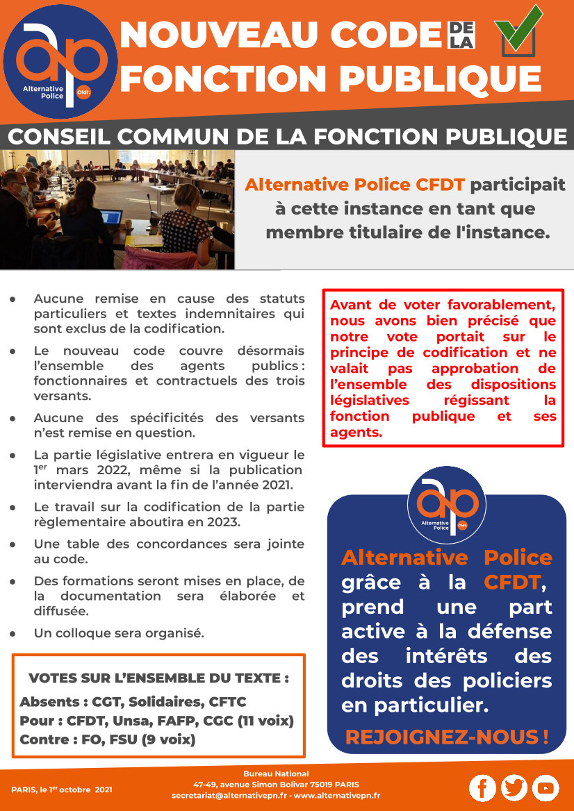 CCFP : Nouveau Code de la Fonction Publique validé !!