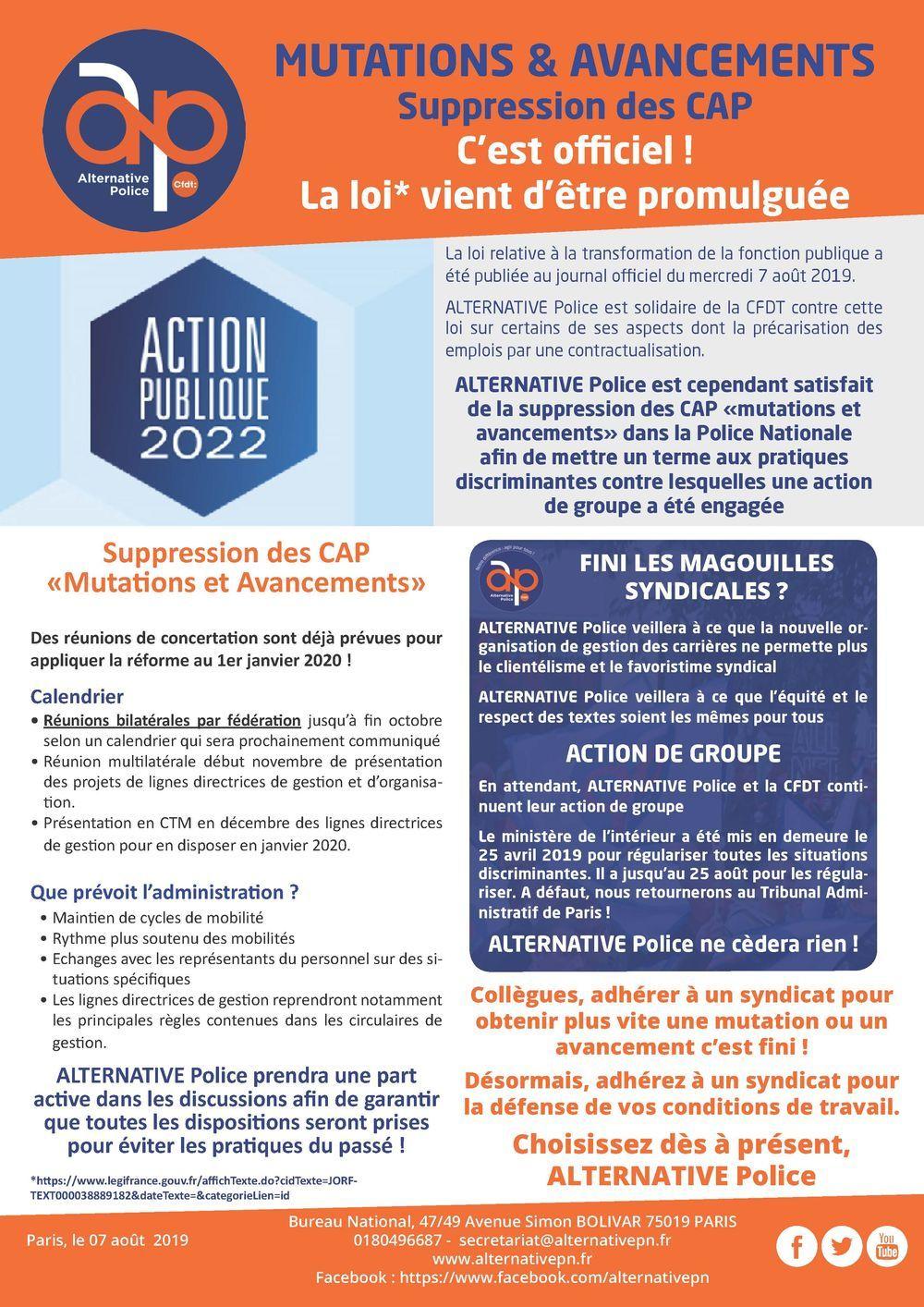 Mutations et Avancements : suppression des CAP